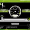 İnternet Hızını Test Et