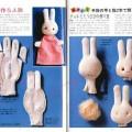 Eldivenden Tavşan Kukla
