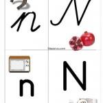resimli-n-harfi-ogrenme-sayfalari