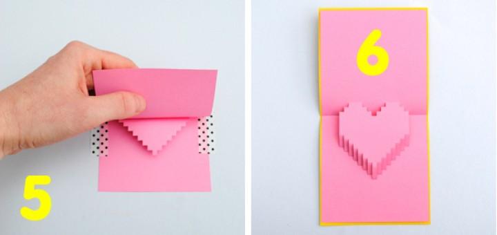 Объёмная открытка своими руками пошаговая