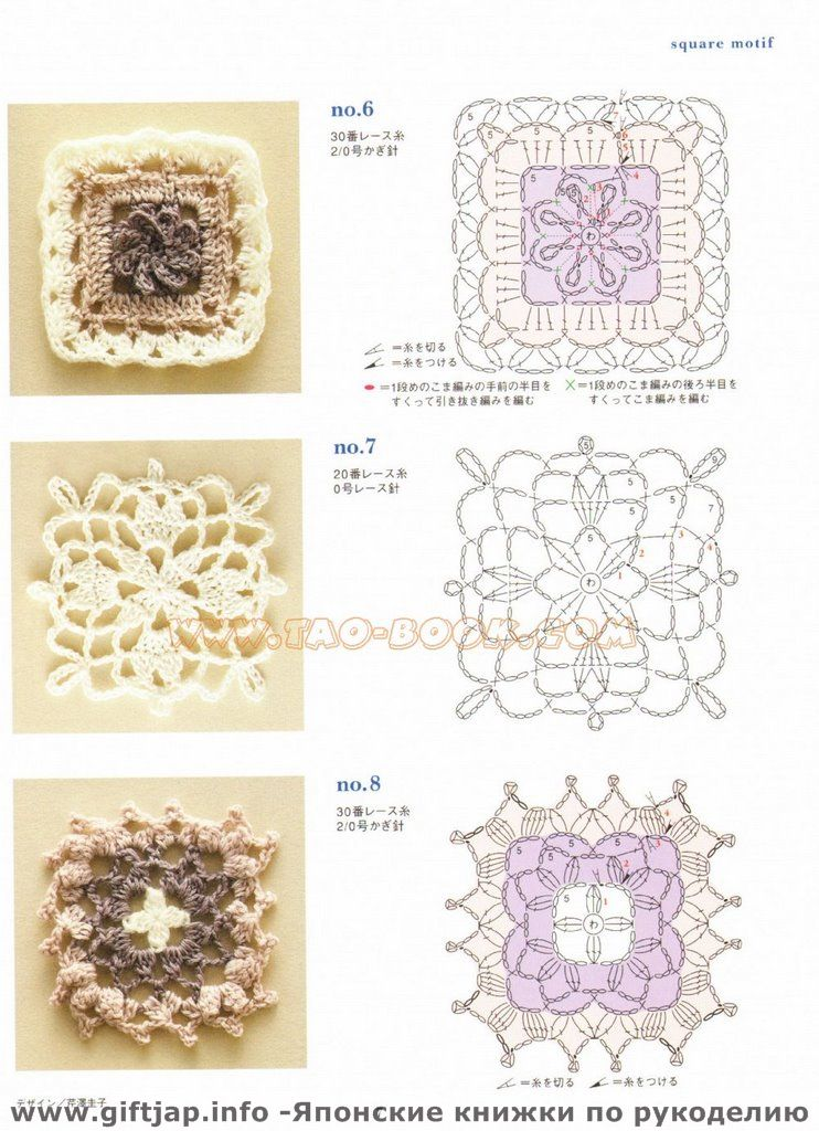 Patrones de tapetes a crochet car interior design for Tapetes de crochet