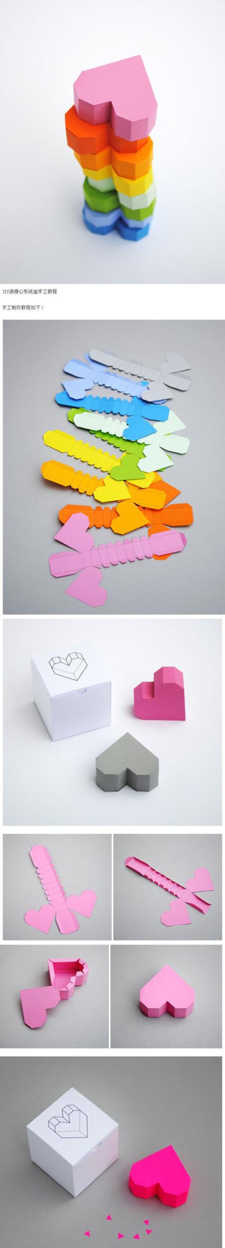 3-boyutlu-kagit-kalp-yapimi