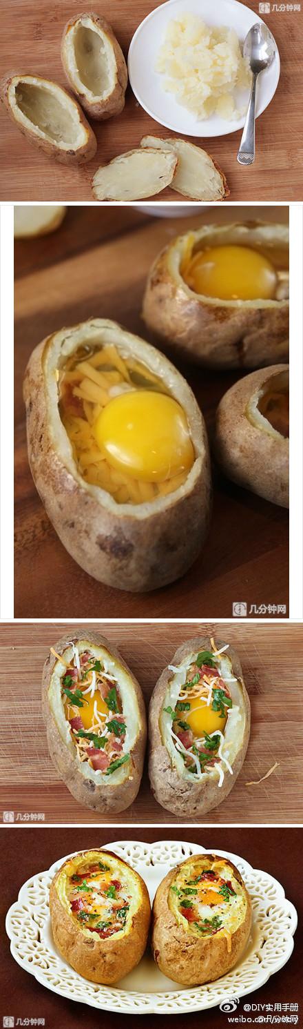 firinda-yumurtali-kasarli-patates-kumpir-yapilisi