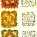 Yeni-2014 kolay kare tığ işi motifler