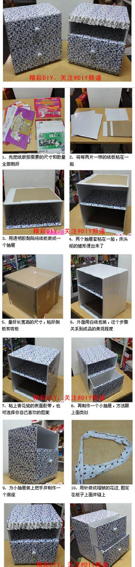 DIY-Carton-Bedside-Cabinet_large
