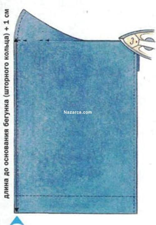 sirin-firfirli-cicek-dekorlu-mutfak-perdesi-dikimi-6