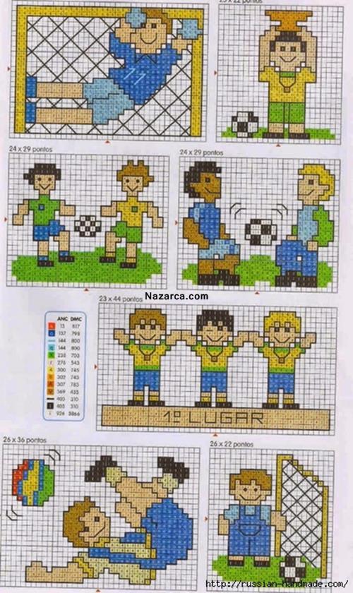 erkek-ocuklari-odasi-futbol-etamin-ornegi