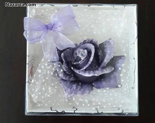 Kokulu Taş Çiçekler