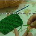 iki-yonlu-kullanilan-kolay-orgu-modeli-videosu