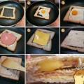tost-ekmegi-ile-tavada-sicak-atistirmalik-kahvaltilik