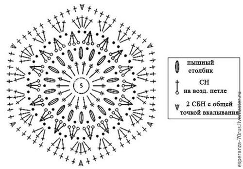 orme-3-motifli-hazir-tabana-patik-8