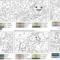 matematik-resimli-boyamali-toplama-etkinlik-sayfalari
