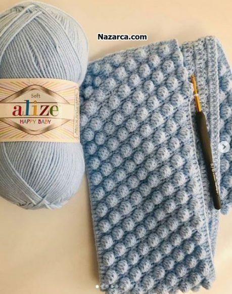 nup-alize-battaniye
