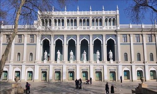 Azerbaycan -Edebiyatı-Müzesi