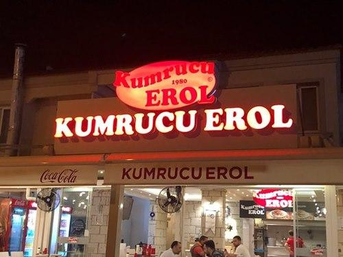 Kumrucu-Erol