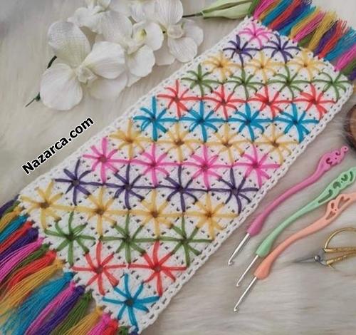Battaniye-lif-nakisi-renkli-teknik